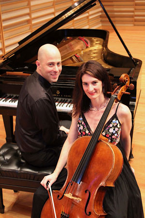 Pianist Eliran Avni and cellist Dr. Natasha Farny